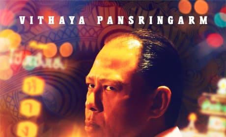 Only God Forgives Vithaya Pansringarm Poster