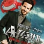 A-Team Foreign Faceman Poster