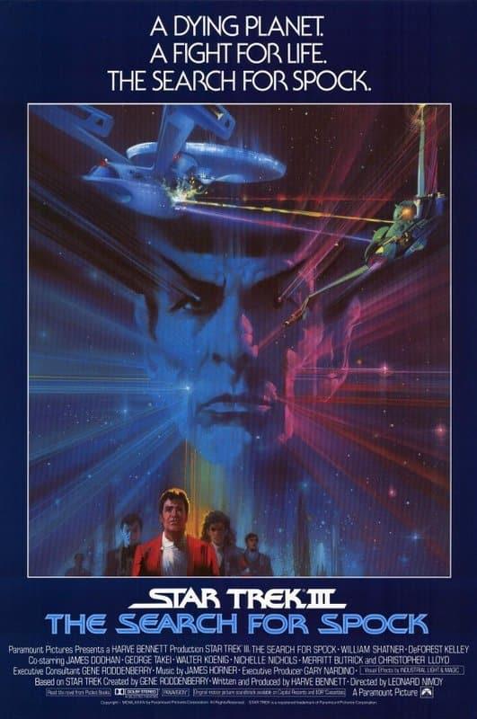 Star Trek III Poster