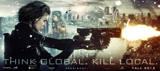 Resident Evil Retribution Banner Ad