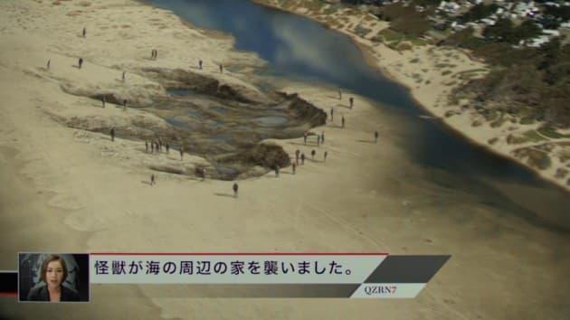 Pacific Rim Footprint Still