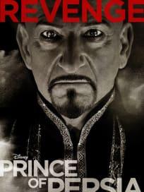 Prince of Persia Poster: Revenge