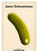 A Glimpse Inside the Mind of Charles Swan III Jason Schwartzman Poster