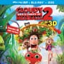 Cloudy with a Chance of Meatballs 2 DVD Review: Scrumptious Sequel!