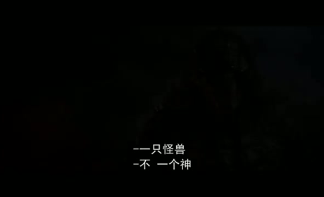 Godzilla Asian Trailer: Meet Muto!