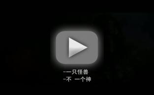 Godzilla Asia Trailer
