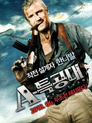 A-Team Foreign Hannibal Poster