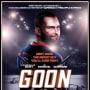 Seann William Scott Stars in Goon Poster