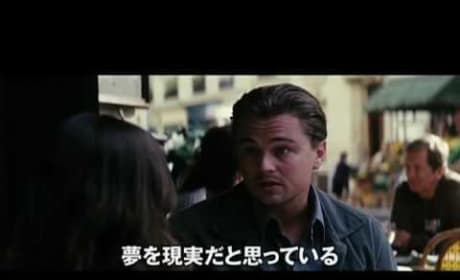 Inception - Japanese Trailer
