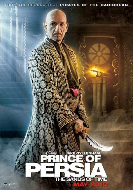 Prince of Persia Poster: Nizam
