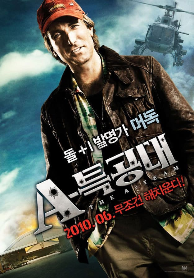 A-Team Foreign Murdock Poster