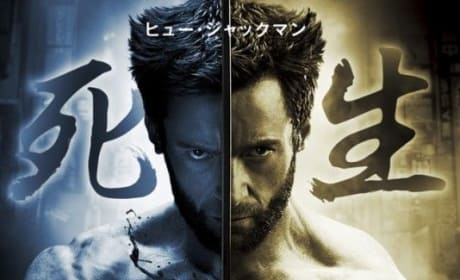 The Wolverine International Poster: Samurai!