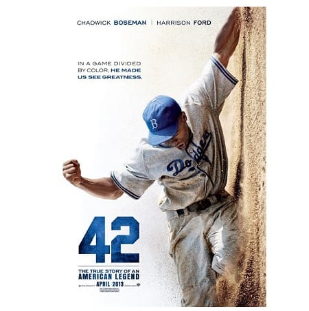42 Prize Poster